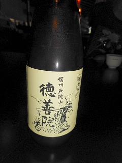 蕎麦ビール