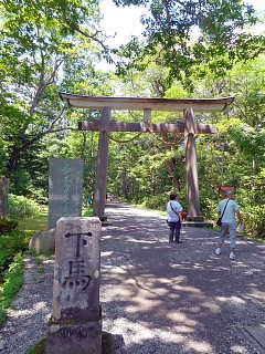 戸隠神社奥社1