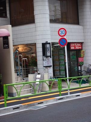 20140515-16.jpg