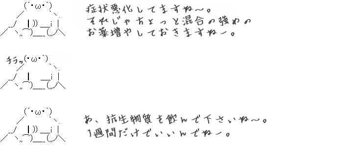 doctor_改