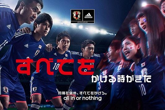 Homepage_masthead_1111.jpg