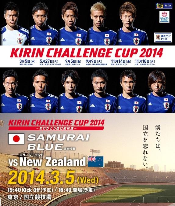 kcc2014_1024_7689.jpg
