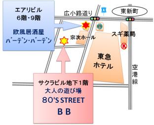 80's地図