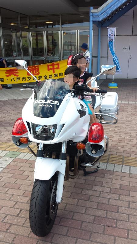 20140727_102251.jpg