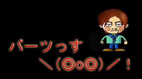 blog_import_511b6f5b9aae7_20140823192557080.png