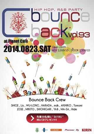 itemblog_2014_8_17-11.jpg