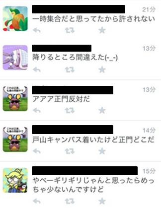 ひよポケTwitter