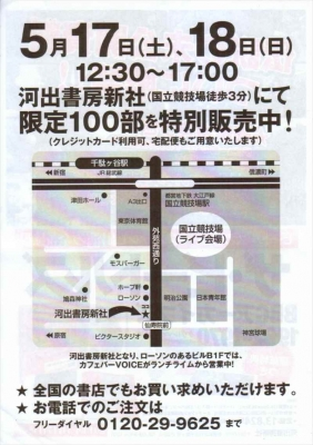 201405200003_R.jpg