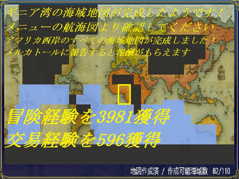 012814 174445 (800x600)