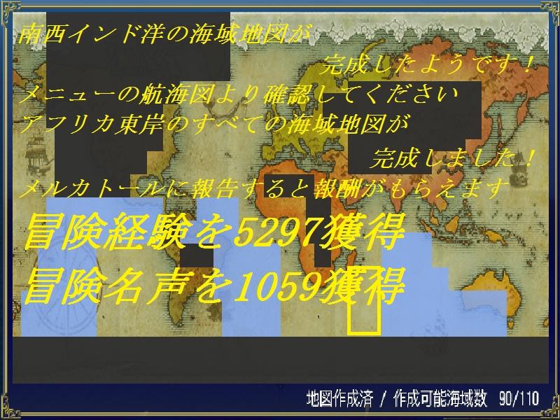 012814 200838 (800x600)