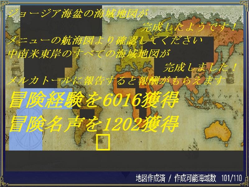 013014 142023 (800x600)