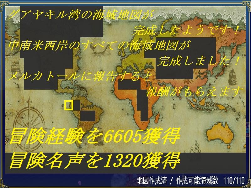 013114 202740 (800x600)