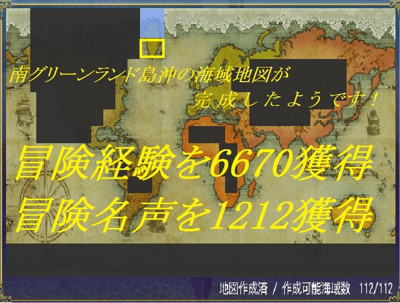 040214 163637 - コピー (794x601)
