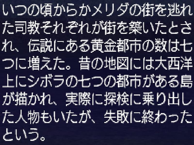 051214 202641 - コピー (3) (800x600)
