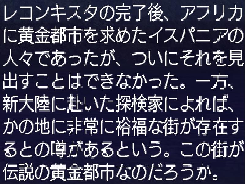 051214 202641 - コピー (4) (800x600)