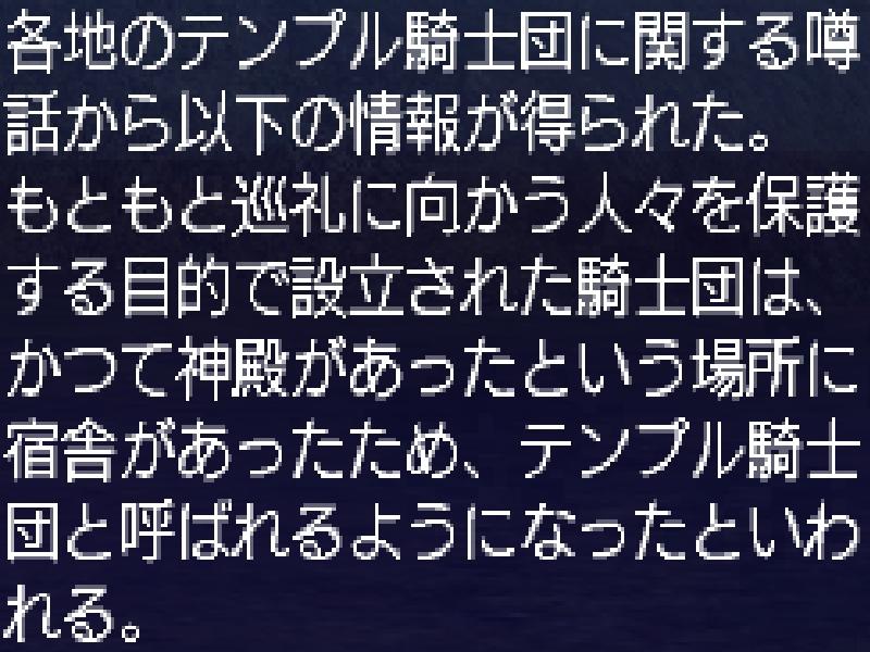 051214 202641 - コピー (8) - コピー (800x600)