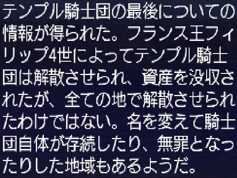 051214 202641 - コピー (9) - コピー (800x600)