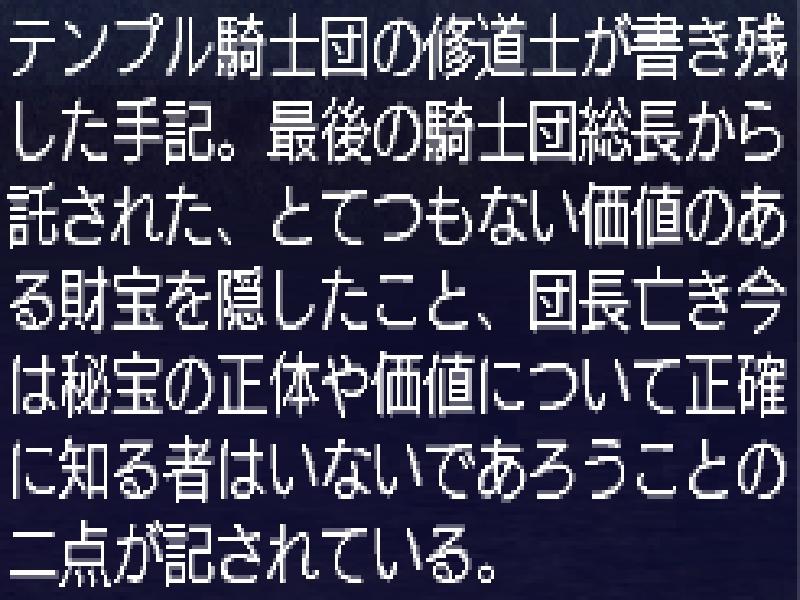 051214 202641 - コピー (12) - コピー (800x600)