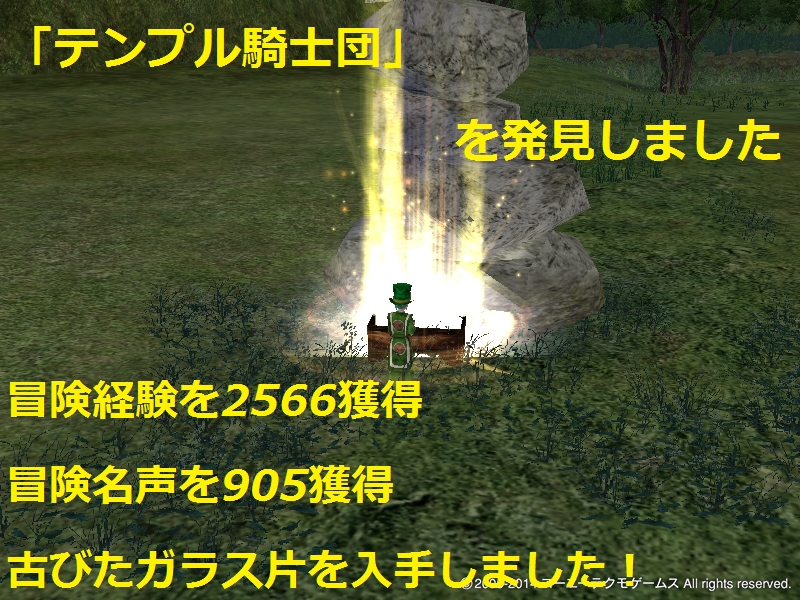 061414 174629 (800x600)