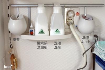 洗濯用洗剤いろいろ2014