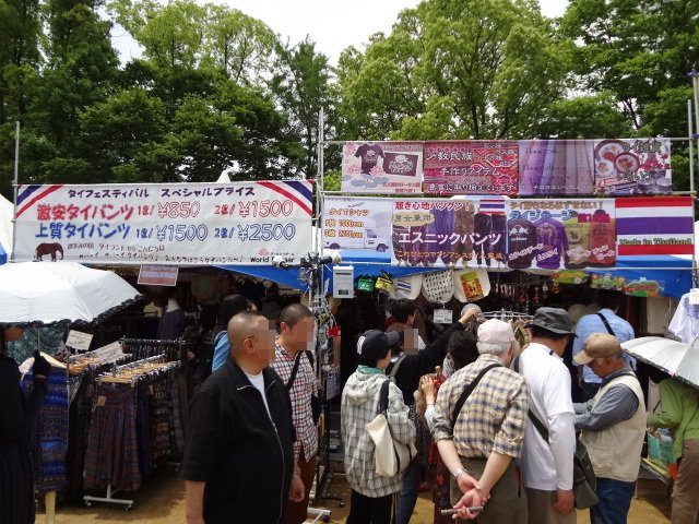 doosakataifesu2014joukouenn4.jpg
