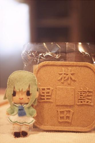 藍里のお菓子2