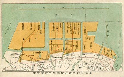 東京湾埋立003