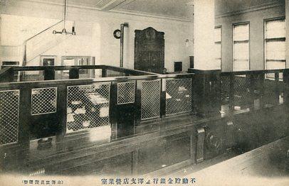 不動貯金銀行金沢支店004
