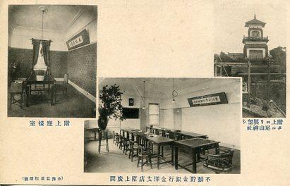 不動貯金銀行金沢支店005