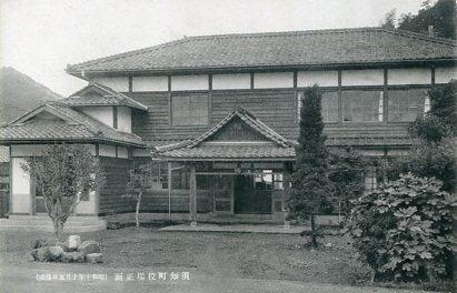 須知町役場001