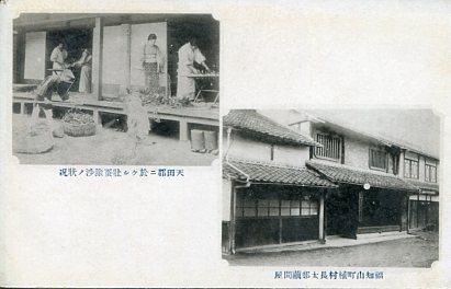 福知山繭問屋002