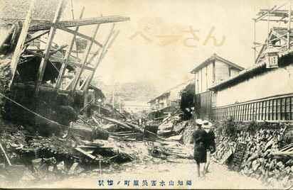 福知山水害の惨状002