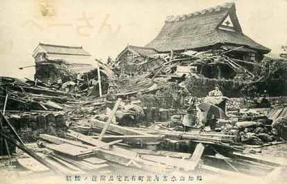 福知山水害の惨状003