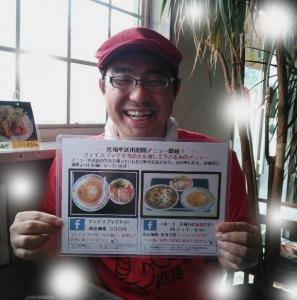 ノブ横地さん「フェイスブックセット」を手に笑顔(感謝!)