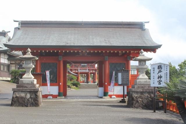 うど神宮 (640x427)