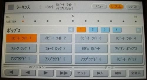 2014.5 サニー5
