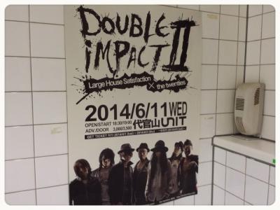 2014-06-11-19-26-13_deco.jpg