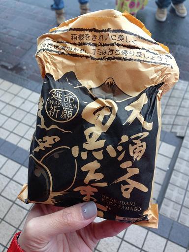 黒たまご(箱根)