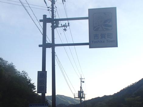 20140504_02.jpg
