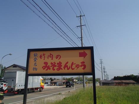 20140531_6.jpg