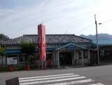 三峰口駅に到着