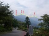 雲取山方面を望む