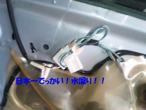 DVC00160_201403301914214b7.jpg