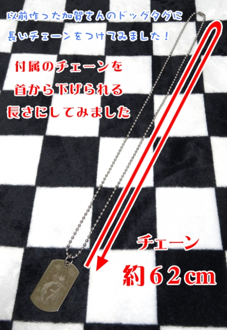 DSC01455_2014050706375484a.jpg