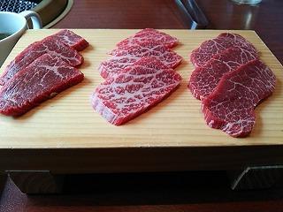 美味しい肉-s