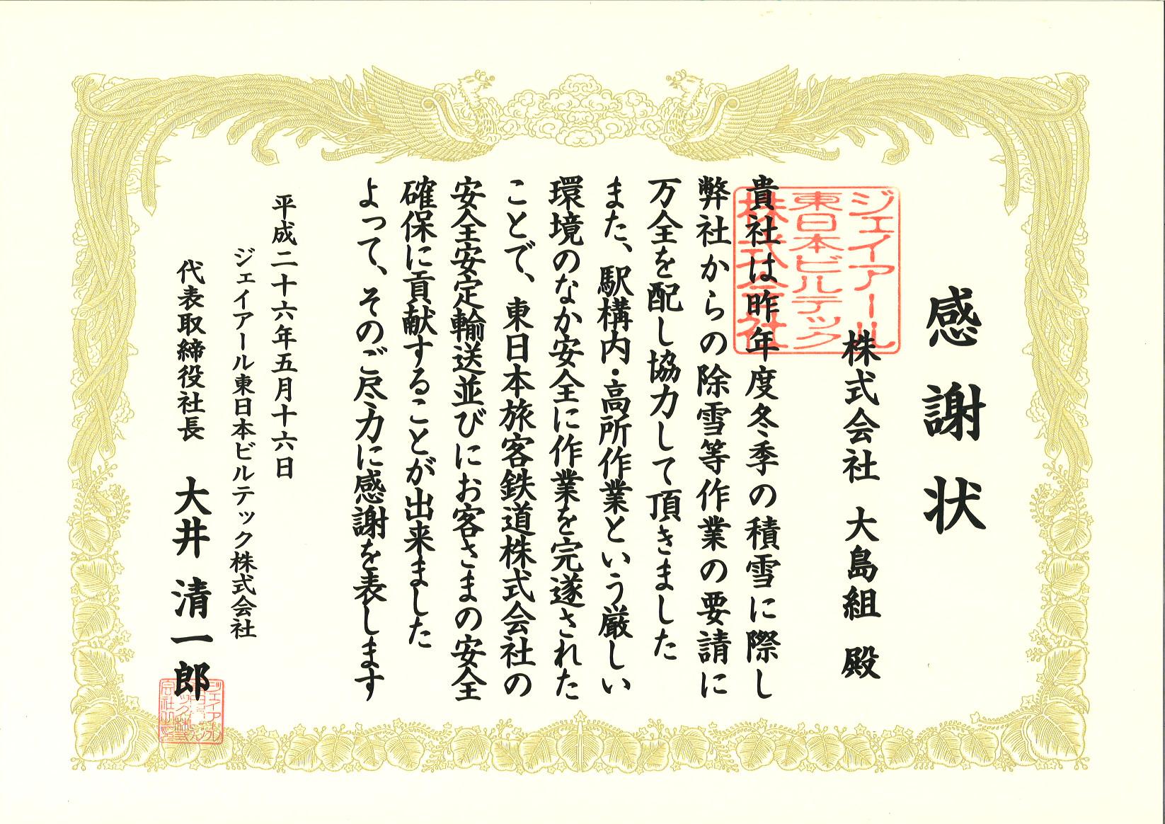 20140516161914_00001.jpg