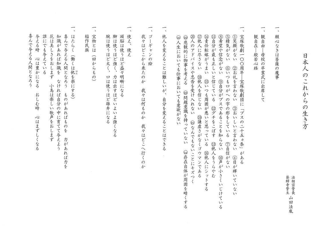 20140612092041_00001.jpg