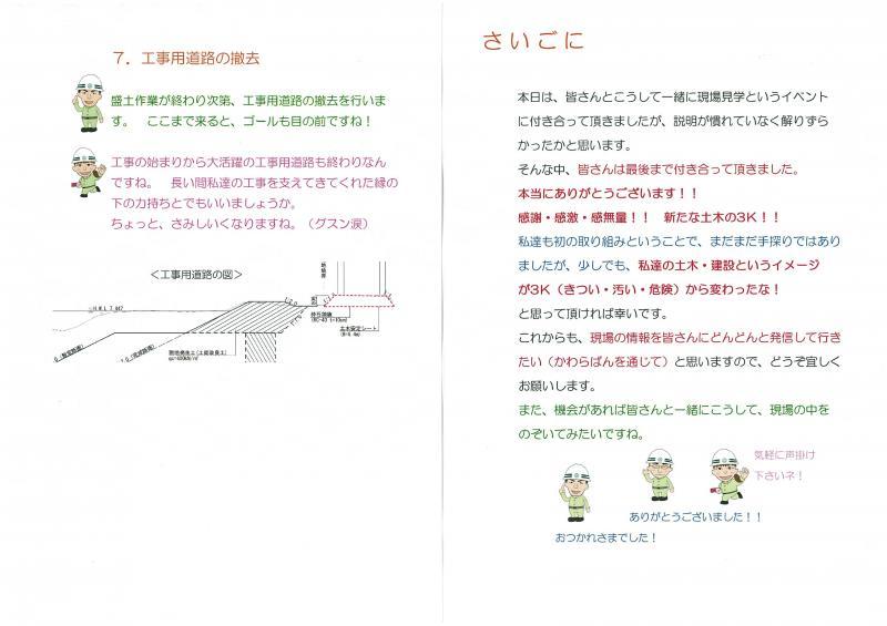 8_convert_20140627170438.jpg