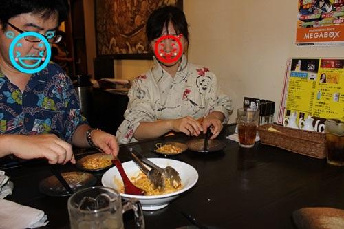 IMG_3932北本