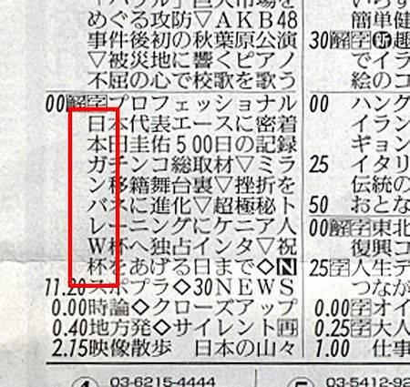 縦読み001